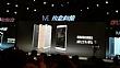 Çift bataryalı Gionee Marathon M5 6020 mAh kapasiteyle duyuruldu