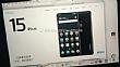Meizu'nun 15. yıla özel telefonundan yeni görüntü