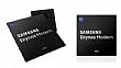 Samsung, ilk 5G modem çipini duyurdu