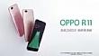 Snapdragon 660 çipsetli ilk telefon Oppo R11 görüntülendi