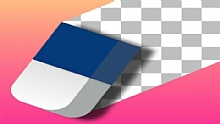 Background Eraser iOS Uygulaması