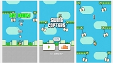 Flappy Bird geli�tiricisinden Swing Copters iOS ve Android oyunu ��kt�
