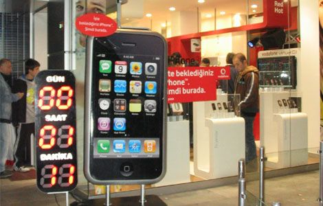 Vodafone iPhone 3G - Vodafone Store 2