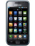 Samsung i9000 Galaxy S aksesuarları