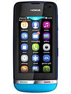 Nokia Asha 311 aksesuarları