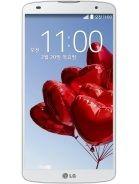 LG G Pro 2 aksesuarları