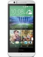 HTC Desire 510 aksesuarları