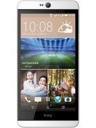 HTC Desire 826 aksesuarları
