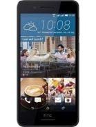 HTC Desire 728G aksesuarları