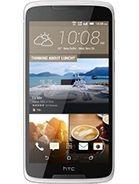 HTC Desire 828 aksesuarları